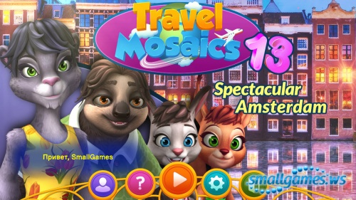 Travel Mosaics 13: Spectacular Amsterdam (multi, рус)