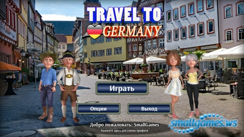 Travel to Germany (русская версия)
