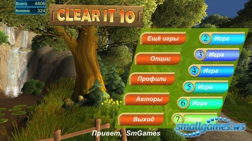 Clear It 10 (русская версия)