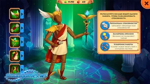 Приключения Мегары 2. Антигона и ожившие игрушки Коллекционное издание
