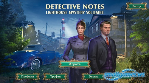 Detective Notes: Lighthouse Mystery Solitaire (рус)