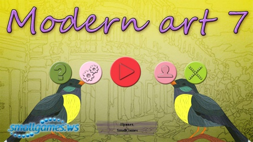 Modern Art 7 (русская версия)
