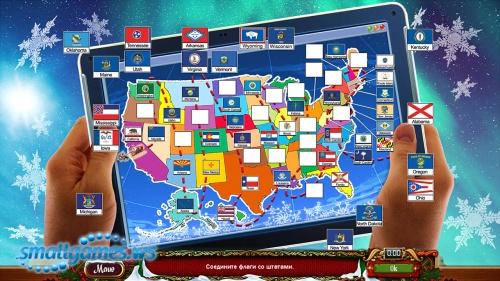 Рождество: Страна чудес 11 Коллекционное издание