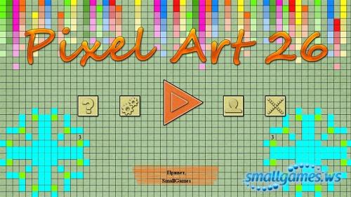 Pixel Art 26 (русская версия)