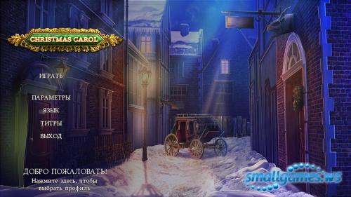 Christmas Carol (multi, рус)