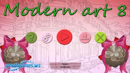 Modern Art 8 (русская версия)