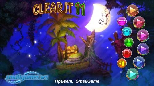 Clear It 11 (русская версия)