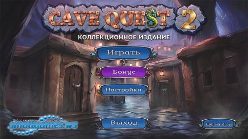Cave Quest 2 Коллекционное издание