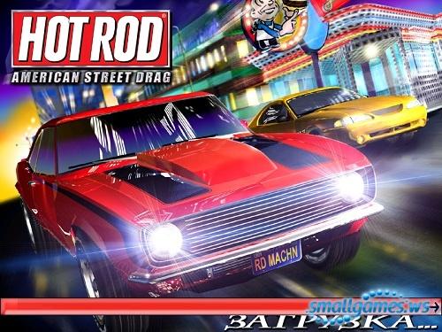 Hot Rod: American Street Drag (рус)