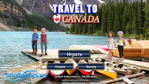 Travel to Canada (русская версия)
