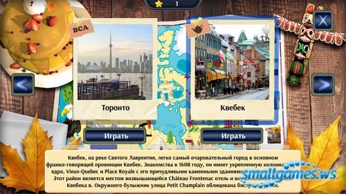 Travel to Canada (русская версия)