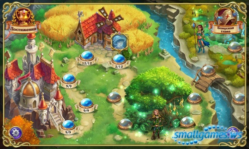 Emerland Solitaire 2 Collector's Edition (русская версия)