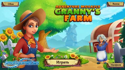 Adventure Mosaics 3: Granny's Farm (русская версия)