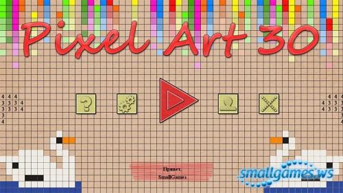 Pixel Art 30 (русская версия)