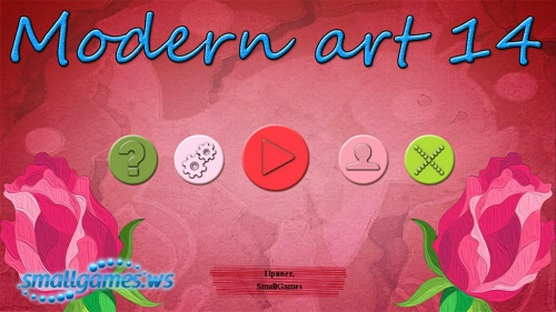 Modern Art 14 (русская версия)