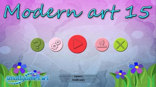 Modern Art 15 (русская версия)