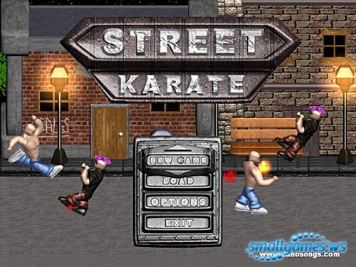 Уличное карате