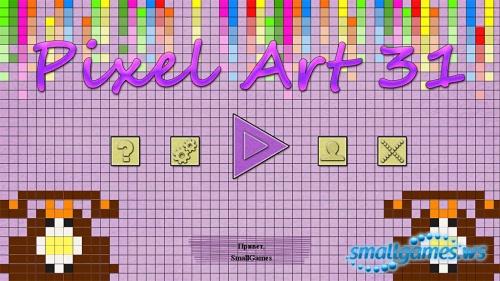 Pixel Art 31 (русская версия)