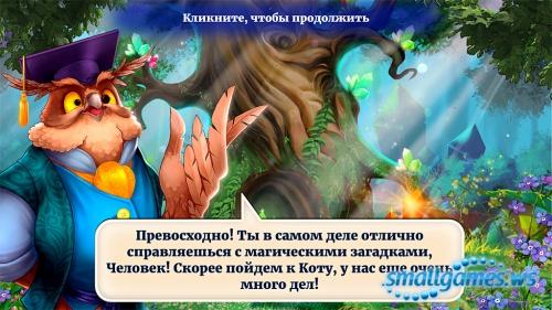 Legendary Mosaics 3: Eagle Owl Saves the World (multi, рус)