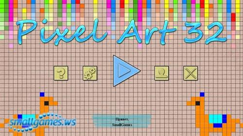 Pixel Art 32 (русская версия)