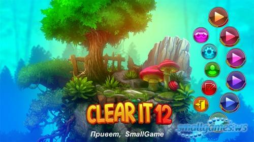 Clear It 12 (pусская версия)
