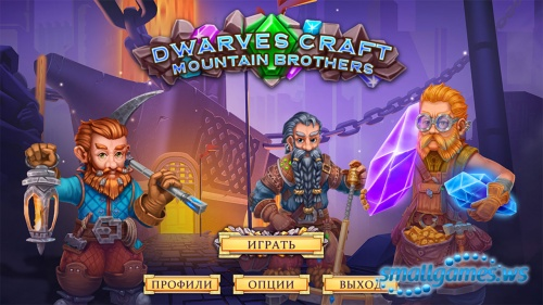 Dwarves Craft 2: Mountain Brothers (русская версия)