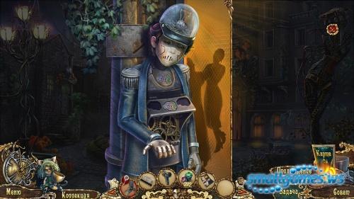 Шоу марионеток 16: Роковая ошибка Коллекционное издание