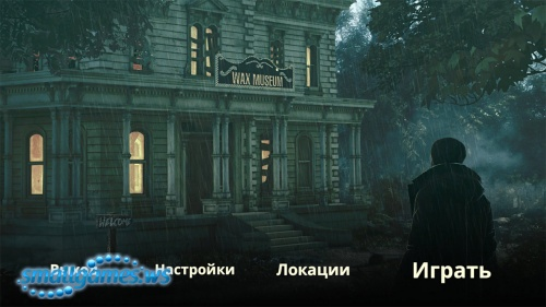 Wax Museum (multi, рус, укр)