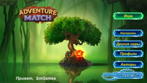 Adventure Match (рус)