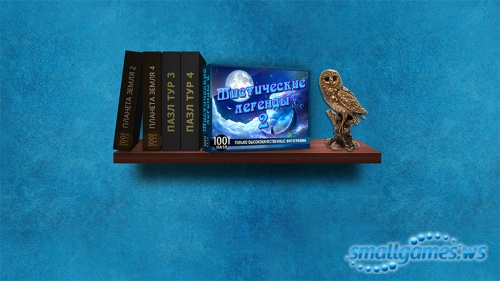 1001 пазл: Мистические легенды 2