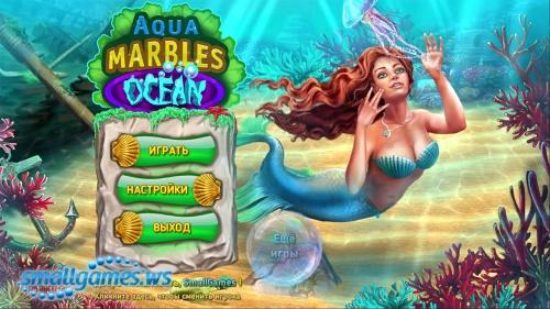 Aqua Marbles: Ocean (рус)