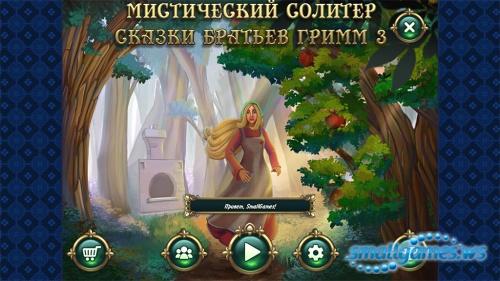 Мистический солитер: Сказки братьев Гримм 3