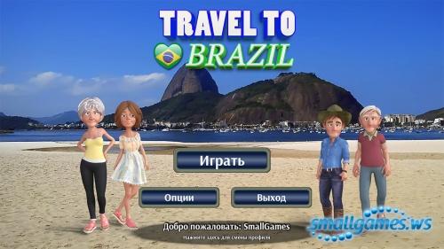 Travel to Brazil (рус, eng, deu)