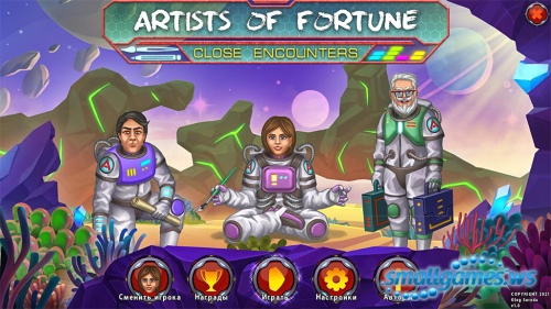 Artists of Fortune 2: Close Encounters (рус, eng)