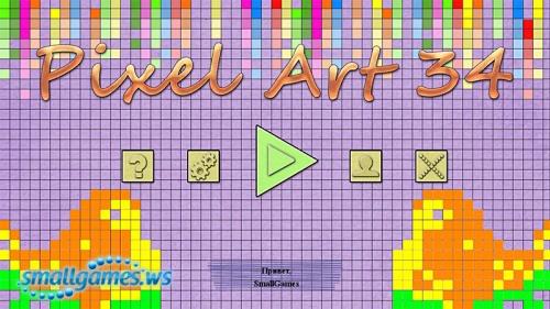 Pixel Art 34 (рус)