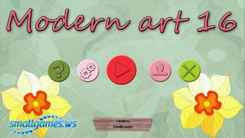 Modern Art 16 (рус)