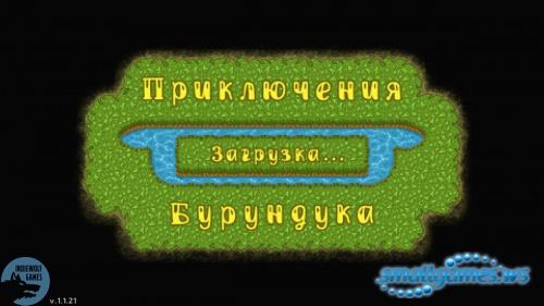 Chipmunk's Adventures (multi, pус)