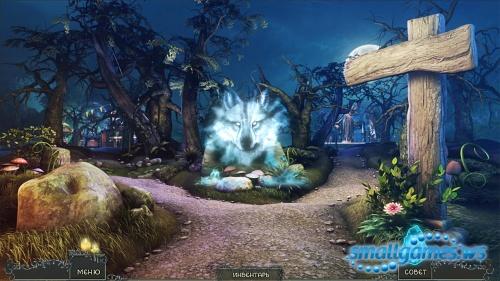 Тайны Невервилля: Рунный камень света
