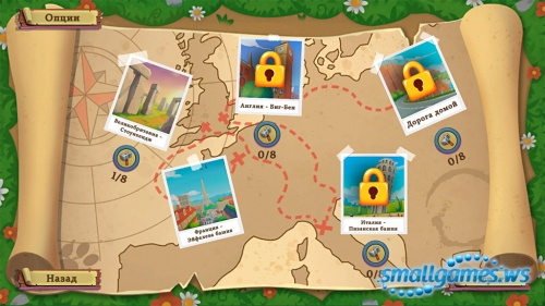 Adventure Mosaics 4: Moto-trip (рус)