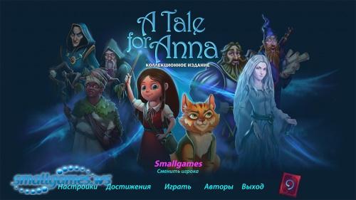 A Tale for Anna Коллекционное издание