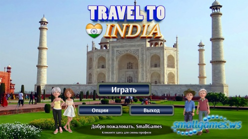 Travel to India (рус, eng)