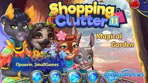 Shopping Clutter 11: Magical Garden (multi, рус)