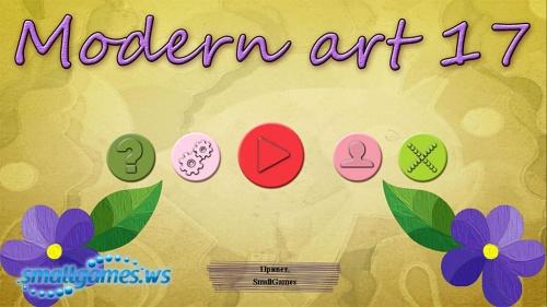 Modern Art 17 (рус)