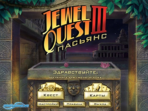 Jewel Quest III: Пасьянс