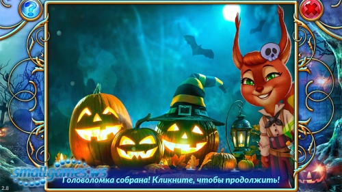 Shopping Clutter 12: Halloween at the Walkers (multi, рус)