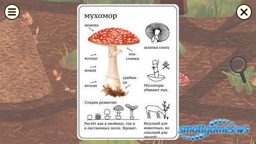 Мышкина энциклопедия (multi, рус, укр)