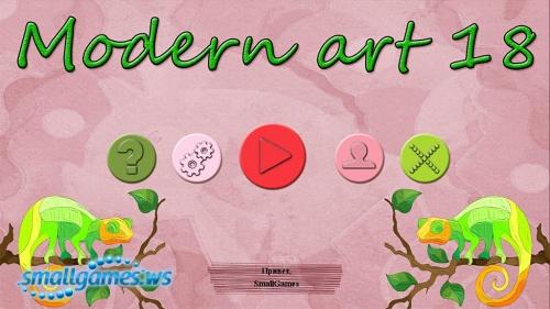 Modern Art 18 (рус)