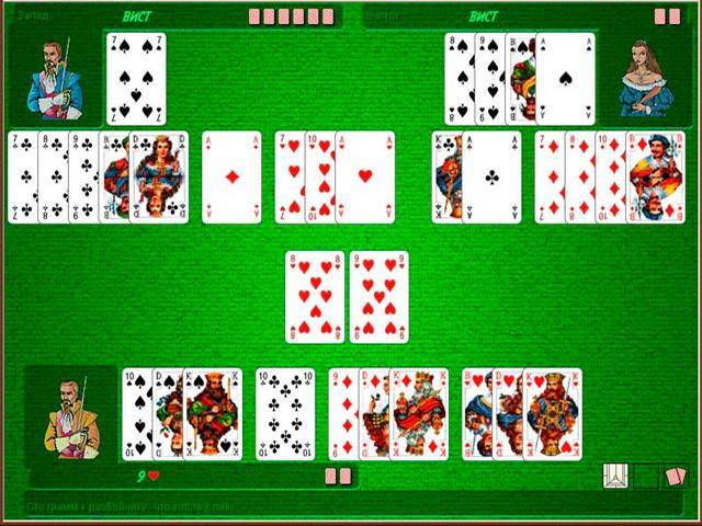 Азартные игры преференс игровые автоматы аркадий