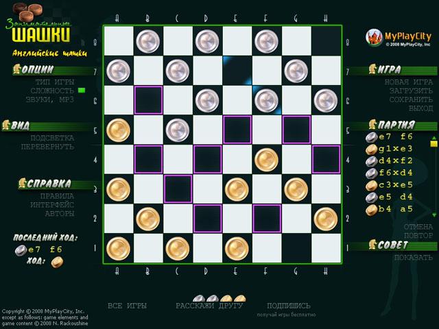 Скачать игру ситивые шашки на прохождения