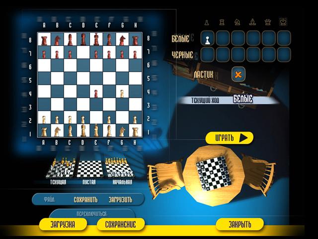 Реалистичный симулятор шахмат скачать торрент